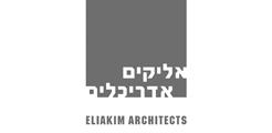 אליקים אדריכלים